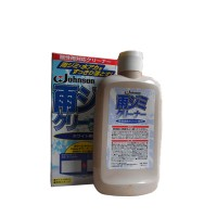 Johnson Car Polish (Japan)