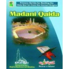 Madani Qaida English