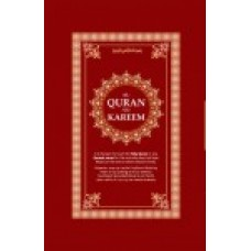 Qur'an Pak Nazra English [ni-41]