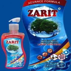 Zarit Liquid Hand Wash